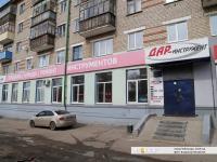 """Магазин/сервисный центр """"Дар-инструмент"""""""