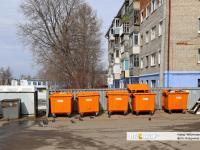 Оранжевые мусорные баки