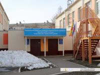 "Детский сад 78 ""Колосок"" (корпус 2)"