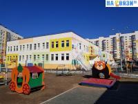 Детский сад (ул. Дементьева 4Г)