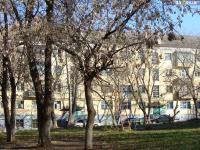 улица Калинина, 100