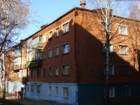 ул. Калинина, 102к1