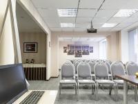 Конференц-залы конгресс-отеля Россия