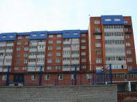 Дом 1 по улице А.Королёва