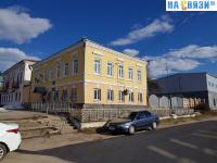Мариинско-Посадский районный отдел судебных приставов
