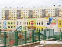 """Детский сад """"Непоседы"""""""