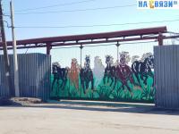 Ворота с лошадьми
