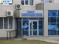 """Кафе """"Кормилец"""" в Доме Союзов"""
