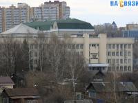 Вид на Дом юстиции