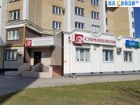 """Стоматологическая клиника """"Мастер-класс"""""""
