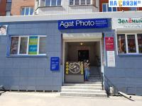 "Фотостудия ""Agat Photo"""