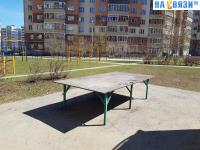 Стол для настольного тенниса во дворе