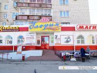 """Фотокопировальный центр """"ФотоН"""""""