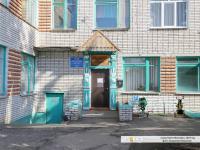 """Детский сад 40 """"Радость"""" (корпус 1)"""