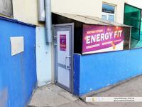 "Фитнес-студия ""Energy Fit"""