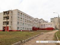 Коррекционная школа №1