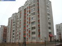 Дом 3 по улице Ярмарочная