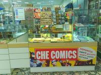 """Магазин """"CHE COMICS"""""""