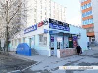 "Магазин ""Сахарок-29"""