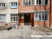 Общежитие №5 Сельхозакадемии