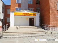 Общежитие Института усовершенствования врачей