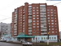 Улица Гагарина, 29