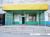"""Техучасток №2 ООО """"Ниди"""""""