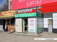 """Павильон """"Продукция Комсомольского молочного комбината"""""""