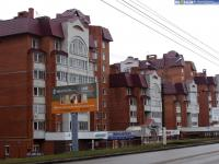 улица Гагарина, 37 и 39