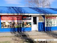 """""""ДАР-Инструмент"""""""