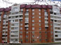 Улица Гагарина, 35