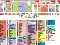 (Информация устарела) Мега Молл - план 2 этажа