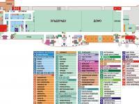 (Информация устарела) Мега Молл - план 1 этажа