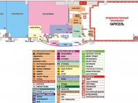 (Информация устарела) Мега Молл - план цокольного этажа
