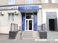"""Сообщество предпринимателей """"FBC"""""""