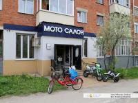 """Мотосалон (ООО """"Мотомир"""")"""
