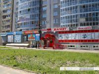Магазины в доме Гражданская 92-2