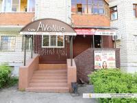 """Cafe """"Avenue"""""""