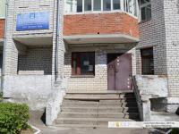 Новочебоксарская городская организация инвалидов