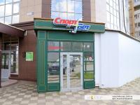 """(закрыта) Букмекерская контора """"СпортБет"""""""