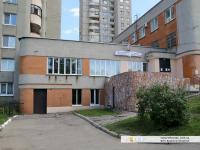 Молодежная библиотека имени К.Чуковского