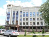 Здание Федерального казначейства