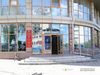 Главное бюро медико-социальной экспертизы