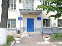 Управление образования администрации г.Чебоксары