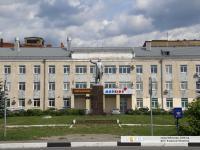 Памятник Ленину возле бывшего ХБК