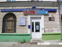 "(закрыт) Салон-магазин ""Гамма"""