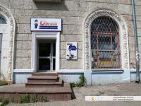 """Центр интеллектуального развития """"Obrain"""""""