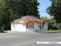 """Круглосуточное кафе """"Фея"""" возле ГИБДД"""