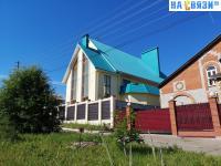 ул. Охотникова 10 - Коттедж