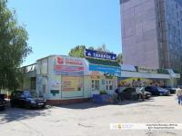"Магазин ""Сахарок-34"""